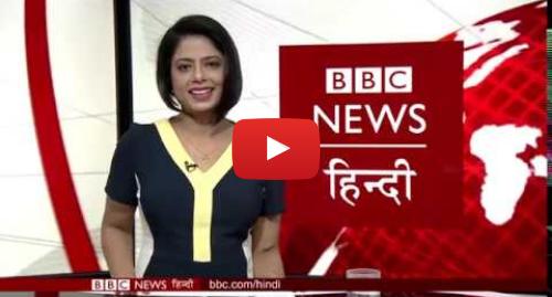 यूट्यूब पोस्ट BBC News Hindi: China से आने वाले भारतीयों पर ख़तरा और जापान के एक नेता की इतनी चर्चा क्यों? (BBC Hindi)