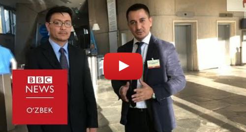 Youtube муаллиф BBC Uzbek: Мирзиёев нега Францияни танлади?