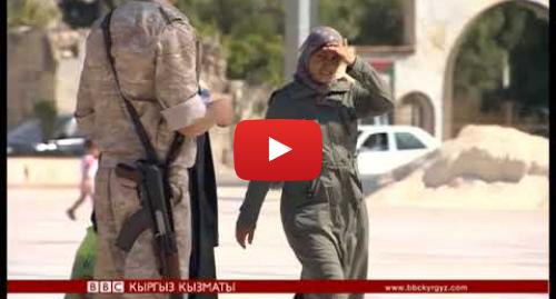 Youtube постту BBC News Кыргыз жазды: Сирия чатагындагы Орусиянын ролу - BBC Kyrgyz