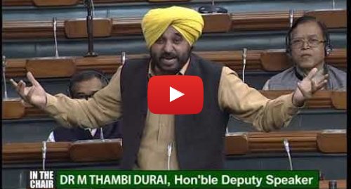 Youtube post by Bhagwant Mann: Bhagwant Mann in Parliament | प्रधानमंत्री का पकौड़ा | Budget Session 2018