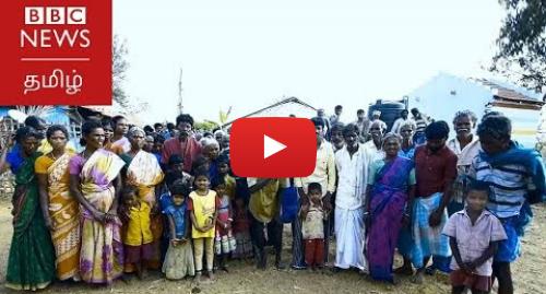 யூடியூப் இவரது பதிவு BBC News Tamil: தேர்தலை புறக்கணிக்கும் தமிழக கிராமம் - காரணம் என்ன?