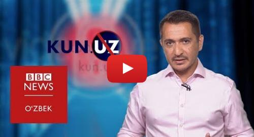Youtube муаллиф BBC Uzbek: Ҳукумат босимими ёки техник носозлик  Кун.уз нега очилмади? - BBC Uzbek