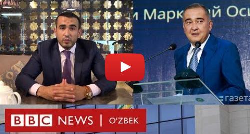 Youtube муаллиф BBC Uzbek: Ўзбекистон  Уйи бузилган тадбиркор Тошкент шаҳар ҳокими билан нега учраша олмаяпти?