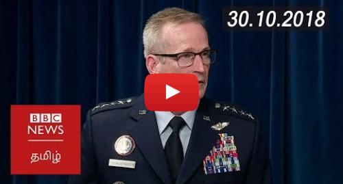 யூடியூப் இவரது பதிவு BBC News Tamil: US sending 5200 troops to border with Mexico | BBC Tamil Latest News | பிபிசி தமிழ் செய்தியறிக்கை |