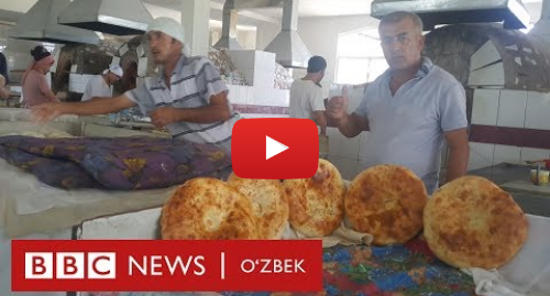 Youtube муаллиф BBC Uzbek: Ниҳоят, Ўзбекистон дунёда биринчи бўлди