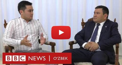 Youtube муаллиф BBC Uzbek: Ўзбекистон ва Атом - янги станция қанчалар хавфли? - Ўзатом Россия BBC Uzbek
