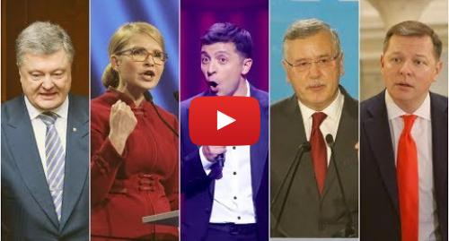 Youtube допис, автор: BBC News Україна: Як кандидати завойовують голоси виборців у регіонах