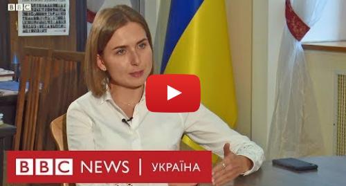Youtube допис, автор: BBC News Україна: Ганна Новосад  - ексклюзивне інтерв'ю ВВС (повне відео)