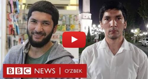 Youtube муаллиф BBC Uzbek: Прокуратура  ДХХ ва ИВВ бозорда эстетика ва этика билан шуғулланди