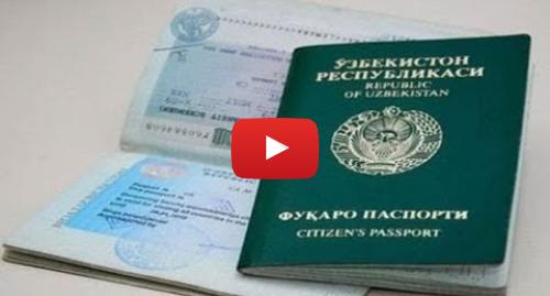Youtube муаллиф BBC Uzbek: Прописка  Ўзбекистон ўз фуқароларини дискриминация қилишни қачон тўхтатади? – YOUTUBE JONLI