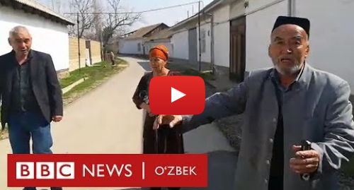 Youtube муаллиф BBC Uzbek: Тошкент яқинидаги Чиноз аҳли ахлат сувни ичяптими? - Ўзбекистон BBC Uzbek