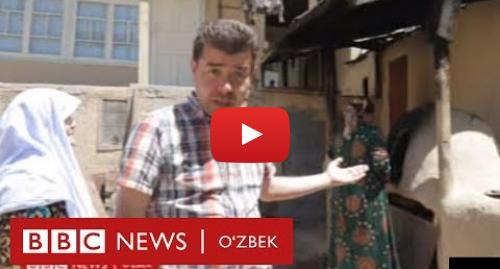 Youtube муаллиф BBC Uzbek: Ўзбекистон  Каримов  ёпиб ташлаган қишлоқда BBC Uzbek нима кўрди?