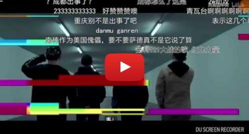 Youtube 用户名 Kezhan橫店 客棧: 【天府音樂】No THAAD, Chinese Hip-hop 抵制薩德