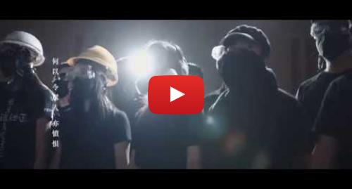 Youtube post by Black Blorchestra: 《願榮光歸香港》管弦樂團及合唱團版 MV