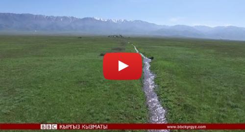"""Youtube постту BBC News Кыргыз жазды: """"Сапар""""  Борбор Азиядагы суу жана энергетика көйгөйү - BBC Kyrgyz"""