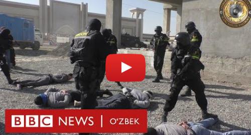 "Youtube муаллиф BBC Uzbek: Ўзбекистон  ДХХ ушлаётган ""жиҳодчилар"" асли бор ташкилотми?"