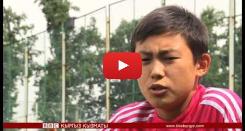Youtube постту BBC News Кыргыз жазды: Роналду менен Мессинин күйөрмандары - BBC Kyrgyz