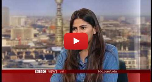 यूट्यूब पोस्ट BBC News اردو: Sairbeen Friday 15th February 2019 - BBCURDU