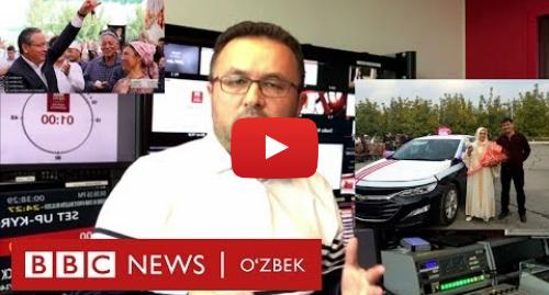 Youtube муаллиф BBC Uzbek: Ўзбекистон  Ҳокимлар кимнинг ҳисобидан машина совға қилмоқда? - BBC Uzbek