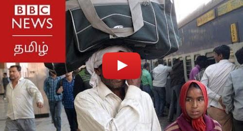 யூடியூப் இவரது பதிவு BBC News Tamil: வட இந்தியர்கள் தமிழ்நாட்டைத் தேடி வருவது வேலைவாய்ப்புக்கு மட்டுமல்ல'