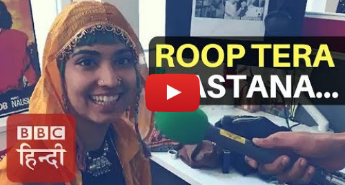 यूट्यूब पोस्ट BBC News Hindi: Fashion Designer and Funny Expressions Lady Jayeta Rohilla talks to BBC Hindi