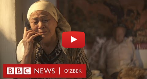 Youtube муаллиф BBC Uzbek: Уйғур фильми муаллифи  Онам тирикми ё ўлик, билмайман - Хитой ва Ислом - BBC Uzbek