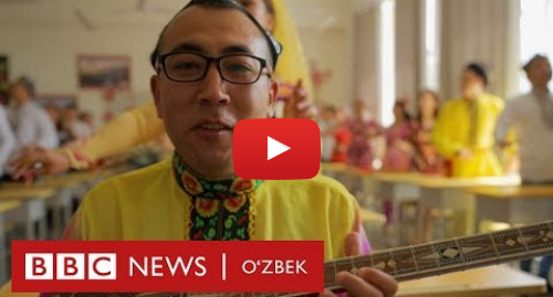 Youtube муаллиф BBC Uzbek: Хитой  Мусулмон уйғурлар лагерларда бахтли яшашмоқда