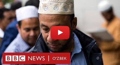 Youtube муаллиф BBC Uzbek: Рўза, Рамазон ва ўзбекистонлик  Масжидга чиқишдан қўрқмаймиз - BBC Uzbek