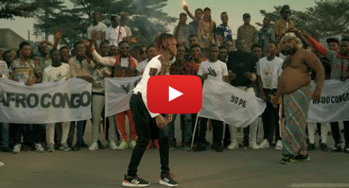 Youtube post by Officialinnossb: Innoss'B - Yo Pe (Official Video)
