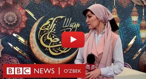 Youtube муаллиф BBC Uzbek: Ўзбекистон, Россия ва Рамазон  Муҳожирлар Исломни ёйишмоқда ёки мусулмонлашаётган Россия- BBC Uzbek