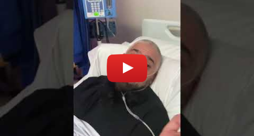 Youtube post by karen dawber: Dr Shafiq Khan and Patient talking about recovery Bradford Royal Infirmary