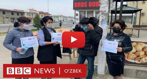 Youtube муаллиф BBC Uzbek: Коронавирус, Ўзбекистон  Беморлар орасида аҳволи оғирлашганлар бор. Дунё ва Ўзбекистонда нима гап?