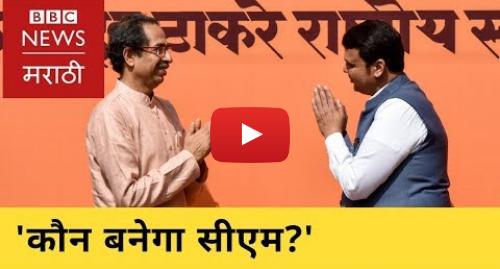 Youtube post by BBC News Marathi: Marathi News  BBC Vishwa 20/02/2019 । मराठी बातम्या  बीबीसी विश्व (BBC News Marathi)