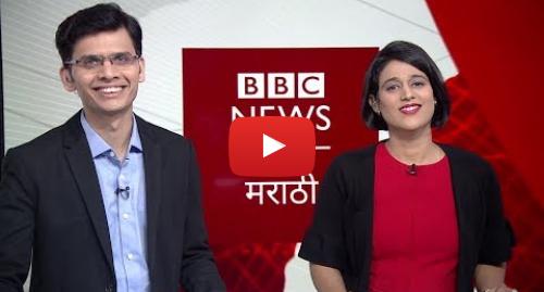 Youtube post by BBC News Marathi: BBC Investigation  106 Chemical Attacks in Syria । बीबीसीचा तपास  सीरियात 106 रासायनिक हल्ले
