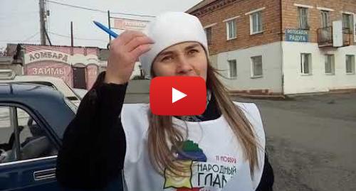 Youtube пост, автор: ИА Хакасия: Бойкотирование выборов главы Хакасии таштыпским теризбиркомом