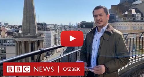 Youtube муаллиф BBC Uzbek: Коронавирус  Ўзбекистонда карантин иш беради?  Жаҳон ва Ўзбекистон янгиликлари