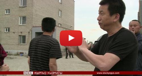 """Youtube постту BBC News Кыргыз жазды: Орусиядагы түндүк кореялык """"кулдар"""" - BBC Kyrgyz"""