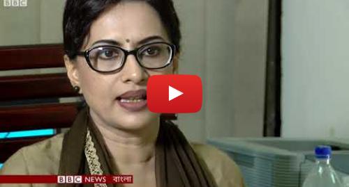 BBC News বাংলা এর ইউটিউব পোস্ট: আত্মহত্যা প্রবণতার লক্ষণ চিনবেন কী করে?