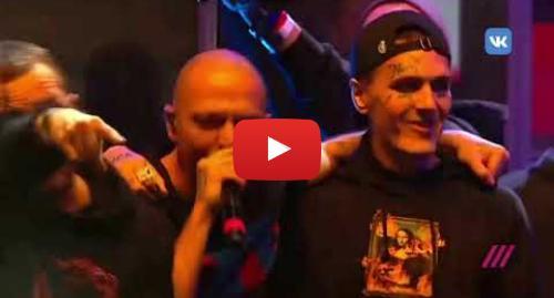 Youtube пост, автор: RuTwitch: #Ябудупетьсвоюмузыку Noize MC, Oxxxymiron, Баста «Моя Игра»
