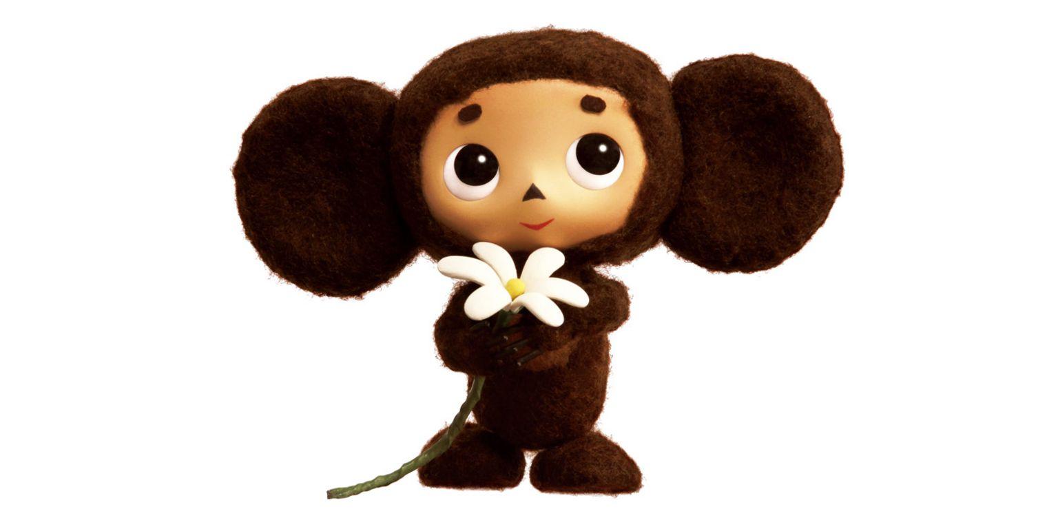 Cartoon character Cheburashka