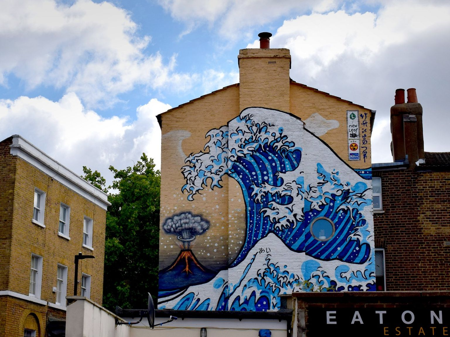 The wave mural in Camberwell