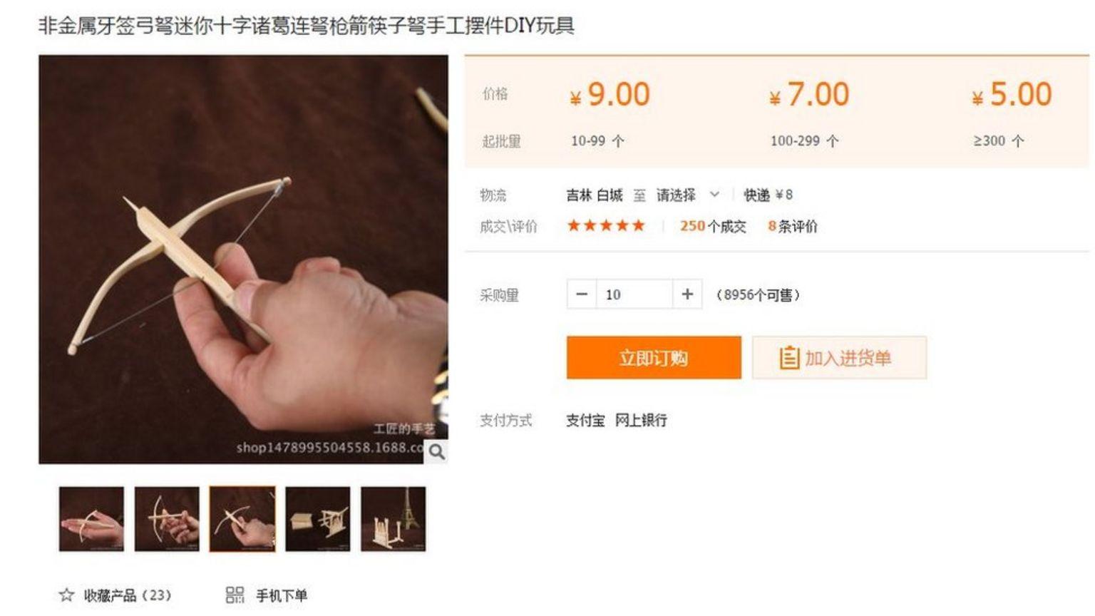 爪楊枝を発射する手のひらサイズのクロスボウ、中国の子どもに大人気 余りの威力のため販売禁止も [無断転載禁止]©2ch.net [545512288]YouTube動画>15本 ->画像>60枚