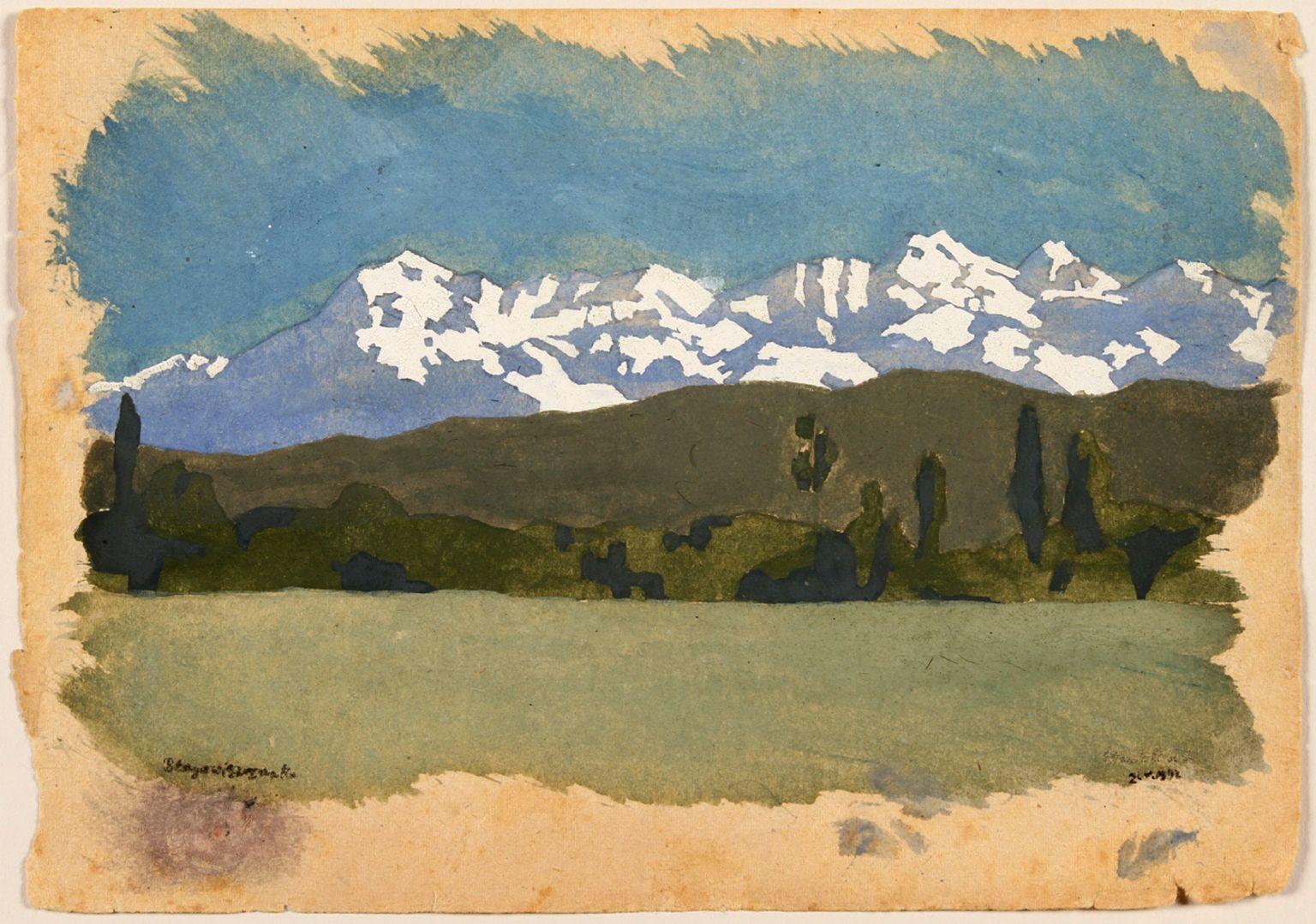 Mountains watercolour, Kyrgyzstan, 1942