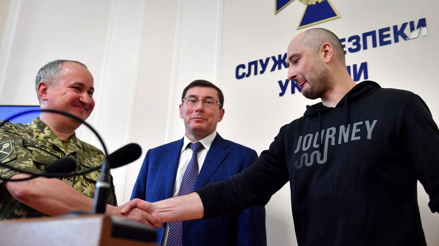 Babchenko's press conference, 30 May 2018