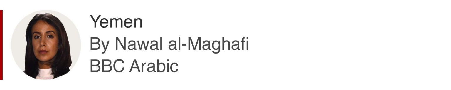 Yemen, by Nawal al-Maghafi, BBC arabic
