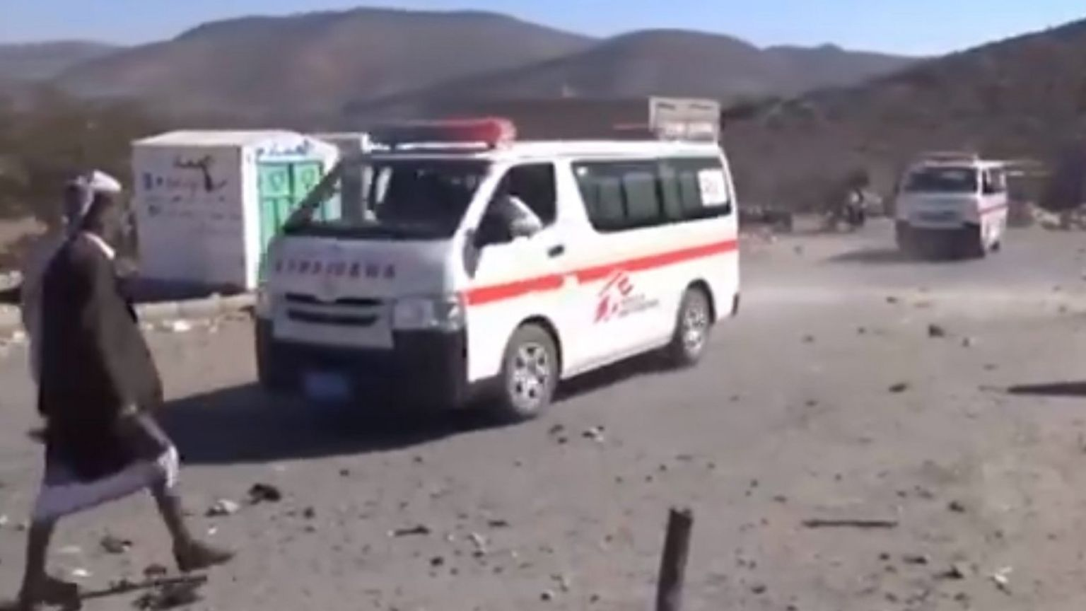 Screengrab of video published by rebel-run Almasirah TV purportedly showing ambulances arrive at a marketplace hit in a reported Saudi-led coalition air strike in al-Hayma, Taizz province, Yemen (26 December 2017)