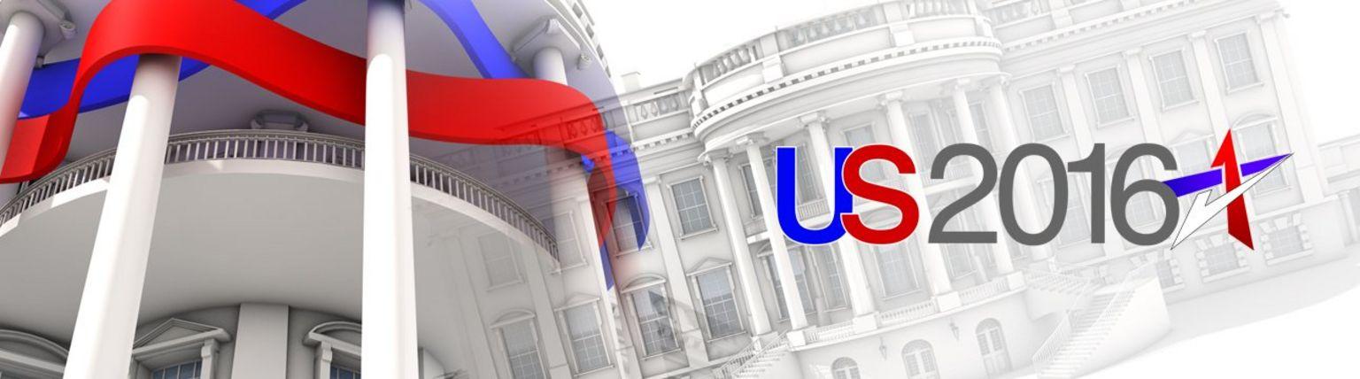US2016 banner