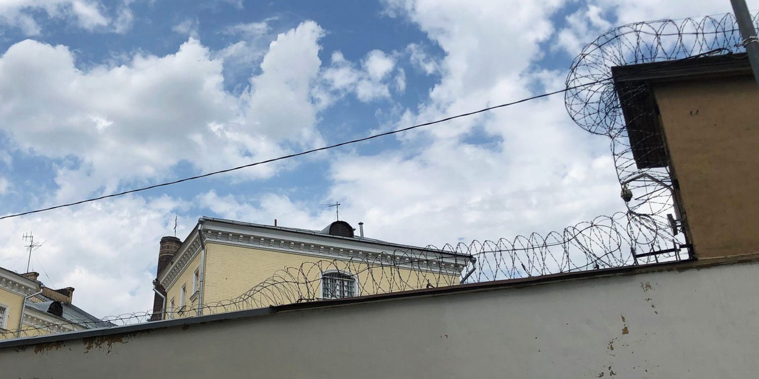 The high wall and barbed wire of Lefortovo jail