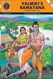 Comic book version of Ramayana