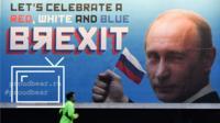 Плакат с Путиным в Лондоне